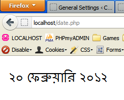 Display Date in Any Language Using PHP