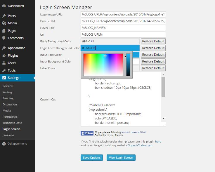 Login Screen Manager
